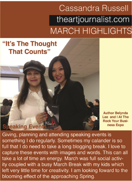 2015 March Highlights